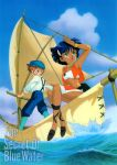 1990s_(style) 1boy 1girl absurdres aqua_eyes arm_up bandeau bangs blue_eyes boat bob_cut copyright_name cropped_vest dark-skinned_female dark_skin day fushigi_no_umi_no_nadia hair_ornament hairclip hat highres jean_roque_lartigue jewelry loincloth long_sleeves looking_back nadia_la_arwall neck_ring ocean official_art open_mouth outdoors red_vest retro_artstyle rimless_eyewear round_eyewear sailboat short_hair sitting standing strapless suspenders tube_top vest watercraft white_bandeau