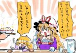 2girls afterimage animal_ears blonde_hair blush_stickers bow closed_eyes commentary_request cup dress food fox_ears fox_tail fried_rice gloves hair_bow hat hat_ribbon holding komaku_juushoku long_hair mob_cap multiple_girls open_mouth pink_headwear plate purple_dress red_bow red_ribbon ribbon short_hair smile sparkle tail touhou translated white_gloves yakumo_ran yakumo_yukari younger