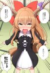 1girl alternate_costume bangs blurry blurry_background blush bow commentary_request dress embarrassed emphasis_lines eyebrows_visible_through_hair fang hair_bow highres horn_ornament horn_ribbon horns ibuki_suika indoors light_brown_hair long_hair looking_away nose_blush open_mouth purple_ribbon red_bow ribbon skin_fang solo sweatdrop tatami teoi_(good_chaos) touhou translated very_long_hair yellow_eyes