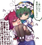 2girls :d ahoge asymmetrical_hair bangs black_legwear black_skirt blue_dress blue_headwear blue_vest blush bow carrying closed_eyes dress eyebrows_visible_through_hair footwear_bow frilled_hat frilled_skirt frills green_eyes green_hair hair_bobbles hair_ornament hat highres juliet_sleeves long_sleeves looking_at_another medium_hair multiple_girls obi onozuka_komachi open_mouth pantyhose pout princess_carry puffy_sleeves red_bow red_eyes redhead sash shiki_eiki shirt short_hair simple_background skirt smile speech_bubble standing sweat thighband_pantyhose touhou translation_request trembling two_side_up unime_seaflower v-shaped_eyebrows vest white_background white_bow white_shirt yuri