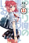 1girl artist_name bag bangs blush breasts checkered checkered_skirt closed_mouth collared_shirt copyright_name cover cover_page eyebrows_visible_through_hair from_side grey_eyes hair_between_eyes hair_bun highres jewelry looking_at_viewer looking_to_the_side medium_hair official_art pink_hair ponkan_8 red_neckwear school_bag school_uniform shirt short_sleeves side_bun simple_background skirt sobu_high_school_uniform solo standing white_background white_shirt wristwear yahari_ore_no_seishun_lovecome_wa_machigatteiru. yuigahama_yui