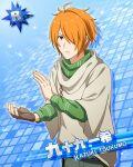 character_name dress idolmaster idolmaster_side-m orange_hair short_hair tsukumo_kazuki yellow_eyes