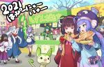 2021 6+girls ahoge animal_ears apple apron aqua_shirt bag bangs bare_tree bitten_apple black_hair black_ribbon blue_capelet blue_eyes blue_hair blunt_bangs brown_hair candy_apple capelet character_request coat commentary drill_hair eel_hat feeding food food_stand fox_ears frilled_apron frills fruit gloves green_hair green_robe grey_eyes hair_ribbon half-closed_eyes handbag happy_new_year hat headgear hibi_tsuna highres holding holding_food holding_stuffed_toy japanese_clothes large_hat long_hair looking_at_another maid maid_apron maid_headdress mortarboard multiple_girls new_year okobo open_mouth orange_scarf otomachi_una outdoors pink_hair purple_hair purple_headwear red_coat red_eyes red_scarf ribbon saliva scarf shared_scarf shirt short_hair siblings sisters soybean standing stitches stuffed_animal stuffed_toy tabi takoyaki talkex torii touhoku_itako touhoku_kiritan touhoku_zunko translated tree twin_drills twintails very_long_hair voiceroid white_gloves white_hair zundamon