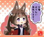 1girl :d amagi-chan_(azur_lane) animal_ears azur_lane bangs black_hair blunt_bangs chibi commentary_request eyebrows_visible_through_hair eyeshadow fox_ears fox_girl fox_tail hair_ribbon kyuubi long_hair looking_at_viewer makeup multiple_tails off-shoulder_kimono off_shoulder open_mouth polka_dot polka_dot_background ribbon rope shimenawa sidelocks signature simple_background smile solo tail taisa_(kari) thick_eyebrows translation_request twintails violet_eyes wide_sleeves