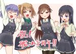 4girls anniversary arashio_(kancolle) asashio_(kancolle) black_hair black_legwear blue_eyes brown_eyes brown_hair dress frilled_dress frills green_neckwear holding_hands kantai_collection long_hair long_sleeves michishio_(kancolle) multiple_girls ooshio_(kancolle) pantyhose pinafore_dress purple_hair remodel_(kantai_collection) shirt short_hair short_twintails sun_fle twintails white_shirt