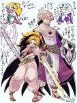1boy 1girl arabian_clothes blonde_hair cape eyeliner facial_hair facial_mark family final_fantasy final_fantasy_v galuf_halm_baldesion gem grey_eyes grey_hair holding holding_weapon krile_mayer_baldesion magic makeup mask midriff mouth_mask mustache mystic_knight navel one_eye_closed ponytail saito_piyoko see-through shield simple_background solo stomach sword tied_hair toeless_footwear turban weapon white_cape