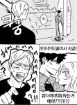 1girl 2boys ? angry bangs black_hair black_shirt blouse blush brother_and_sister caught embarrassed haiba_arisa haiba_lev haikyuu!! jacket korean_commentary kuroo_tetsurou l0v3_drop long_hair long_skirt long_sleeves monochrome motion_lines multiple_boys open_clothes open_jacket open_mouth outdoors shirt short_hair siblings skirt speech_bubble spiky_hair surprised sweatdrop text_focus track_suit turn_pale wide-eyed zipper