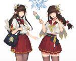 black_hair blush fushe hinoa japanese_clothes kimono long_hair minoto monster_hunter monster_hunter_(series) monster_hunter_rise pointy_ears school_uniform siblings twins