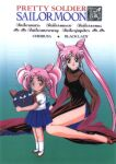 1990s_(style) 2girls absurdres bangs bishoujo_senshi_sailor_moon black_dress black_lady blue_skirt character_name chibi_usa copyright_name dress dual_persona earrings expressionless eyebrows_visible_through_hair facial_mark forehead_mark gradient gradient_background highres holding jewelry lipstick long_hair luna-p makeup miniskirt multiple_girls official_art pink_hair pleated_skirt red_eyes retro_artstyle scan school_uniform serafuku short_sleeves skirt standing twintails very_long_hair