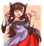 1girl animal_ears brooch brown_hair caramelized_tomatoes dress drill_locks fingernails happy_birthday imaizumi_kagerou jewelry long_fingernails long_hair long_sleeves monster_girl off-shoulder_dress off_shoulder red_eyes smile tail touhou white_dress wide_sleeves wolf_ears wolf_tail