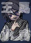 1boy bandaid bandaid_on_hand bangs black_hair blue_background buttons checkered checkered_background checkered_kimono checkered_neckwear checkered_scarf cropped_torso danganronpa_(series) danganronpa_v3:_killing_harmony double-breasted gradient gradient_background grey_jacket hand_up highres index_finger_raised jacket japanese_clothes kara_aren kimono long_sleeves looking_at_viewer male_focus messy_hair open_mouth ouma_kokichi purple_hair scarf short_hair solo translation_request upper_body violet_eyes