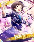 akizuki_ryou brown_eyes character_name dress idolmaster idolmaster_side-m short_hair smile spring wink