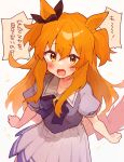 1girl animal_ears blush bow bowtie commentary_request ear_bow horse_ears horse_girl horse_tail long_hair looking_at_viewer mayano_top_gun_(umamusume) orange_eyes orange_hair rimukoro school_uniform solo tail tracen_school_uniform translation_request two_side_up umamusume