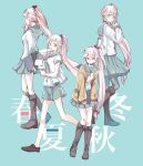 4girls adapted_costume aqua_background aqua_skirt arm_warmers black_footwear black_legwear boots buttons cardigan grey_skirt hair_flaps highres ichinashi kantai_collection knee_boots loafers long_hair multiple_girls multiple_persona pantyhose pink_hair pleated_skirt ponytail school_uniform serafuku shirt shoes short_sleeves side_ponytail skirt very_long_hair white_shirt yura_(kancolle)