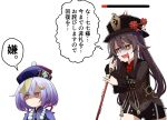 2girls 4tb_(4tera_byte) annoyed bead_necklace beads bleeding blood chinese_clothes flower genshin_impact hair_ribbon half-closed_eyes hat health_bar holding holding_weapon hu_tao jewelry jiangshi long_sleeves multiple_girls necklace open_mouth plum_blossoms polearm purple_hair qiqi_(genshin_impact) ribbon ring short_shorts shorts simple_background speech_bubble sweatdrop symbol-shaped_pupils talisman text_focus top_hat translation_request trembling twintails weapon white_background