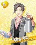 brown_hair character_name closed_eyes dress idolmaster idolmaster_side-m kamiya_yukihiro short_hair smile