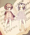 2girls :| animal_print arm_at_side bangs bird_print bird_tail book brown_coat brown_eyes brown_footwear brown_hair buttons closed_mouth coat eurasian_eagle_owl_(kemono_friends) expressionless full_body fur_collar grey_coat grey_hair hair_between_eyes hand_up holding holding_magnifying_glass holding_spoon kemono_friends legs_apart light_brown_eyes light_brown_hair long_sleeves looking_at_viewer magnifying_glass mary_janes multicolored_hair multiple_girls no_nose northern_white-faced_owl_(kemono_friends) open_book owl_ears pantyhose pocket shoes short_hair sleeve_cuffs spoon standing straight-on striped_tail tail translation_request white_footwear white_legwear yujup
