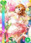blue_eyes blush character_name dress flower kousaka_honoka love_live!_school_idol_festival love_live!_school_idol_project orange_hair short_hair