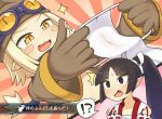!? 2girls :3 :d black_eyes black_hair blush_stickers brown_gloves brown_headwear disgaea gloves goggles goggles_on_headwear hat long_sleeves multiple_girls open_mouth pointy_ears ponytail presenting_panties rantana_(lalalalackluster) ronin_(disgaea) smile smug thief_(disgaea) translation_request wide-eyed wide_sleeves