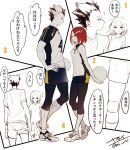 1boy 1girl ^^^ ball bare_shoulders black_legwear bokuto_koutarou brown_hair full_body grey_hair haikyuu!! holding holding_ball knee_pads multicolored_hair multiple_views shirofuku_yukie shirt shoes short_hair shorts sneakers speech_bubble sportswear standing two-tone_hair volleyball_uniform yasai_(getsu)