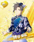 brown_eyes brown_hair character_name dress idolmaster idolmaster_side-m kamiya_yukihiro short_hair spring