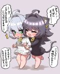 2girls :3 :d ^^^ absurdres ahoge animal_ear_fluff animal_ears bangs barefoot black_hair black_hoodie blush breast_grab breasts cat_ears cat_girl cat_tail chibi closed_eyes clothes_writing collar commentary_request ear_piercing eyebrows_visible_through_hair fang grabbing green_eyes grey_background groping hair_between_eyes hair_intakes highres hood hood_down hoodie large_breasts long_hair mole mole_under_eye multiple_girls ngetyan nose_blush open_mouth original piercing renge_(ngetyan) ringe_(ngetyan) siblings silver_hair simple_background sisters smile tail translated v-shaped_eyebrows white_hoodie