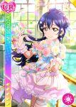 blue_hair blush brown_eyes character_name dress flower long_hair love_live!_school_idol_festival_all_stars love_live!_school_idol_project smile sonoda_umi