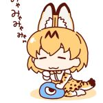 1girl =_= animal_ear_fluff animal_ears animal_print animated animated_gif bangs bare_shoulders bow bowtie cellien_(kemono_friends) chibi closed_mouth creature elbow_gloves extra_ears facing_viewer from_side full_body gloves jitome kemono_friends kneading lowres no_nose okapi_(goro_design) onomatopoeia orange_hair print_bow print_gloves print_legwear print_neckwear print_skirt serval_(kemono_friends) serval_ears serval_print serval_tail short_hair simple_background single_eye sitting skirt sleeveless smile striped_tail tail tail_wagging wariza white_background white_footwear |3