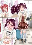 2girls :d black_neckwear black_ribbon blurry blurry_background blush brown_dress brown_footwear cellphone character_request depth_of_field dot_nose dress fingernails grey_jacket hair_ribbon highres holding holding_hands holding_phone jacket long_sleeves love_live! matching_outfit medium_hair multiple_girls neck_ribbon open_clothes open_jacket open_mouth phone pink_eyes pink_ribbon purple_hair redhead ribbon rolling_suitcase round_teeth shoes smartphone smile socks standing teeth translation_request twintails upper_teeth white_legwear wide-eyed yopparai_oni