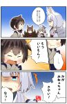 absurdres amagi_(azur_lane) animal_ears azur_lane blue_eyes chibi commentary_request crossover detached_sleeves fox_ears fox_girl fox_tail gradient gradient_background highres japanese_clothes kaga_(battleship)_(azur_lane) kaga_(kancolle) kantai_collection kimono long_hair multiple_tails namesake revision side_ponytail tail taisa_(kari) tasuki tears thought_bubble tosa_(azur_lane) translated white_hair white_kimono
