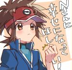 1boy artist_name blue_jacket blush brown_eyes brown_hair clenched_hand closed_mouth commentary hand_up jacket male_focus medium_hair nate_(pokemon) pokemon pokemon_(game) pokemon_bw2 red_headwear solo tpi_ri translated upper_body v-shaped_eyebrows visor_cap watermark zipper_pull_tab