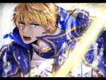 1boy armor arthur_pendragon_(fate) blonde_hair breastplate cape excalibur_(fate/prototype) fate/prototype fate_(series) glowing glowing_sword glowing_weapon green_eyes male_focus namahamu_(hmhm_81) open_mouth solo water_drop weapon