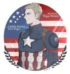 1boy american_flag blonde_hair blue_eyes captain_america captain_america_civil_war character_name dated happy_birthday male_focus marvel namahamu_(hmhm_81) solo superhero