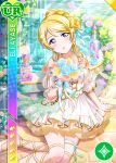 ayase_eli blonde_hair blue_eyes blush character_name dress flower long_hair love_live!_school_idol_festival love_live!_school_idol_project smile