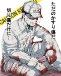 1boy baseball_cap black_eyes black_hair blood blood_on_face bloody_clothes bloody_hands caution_tape colored_skin cosplay facial_hair golden_kamuy hat hataraku_saibou highres knee_up long_sleeves looking_at_viewer male_focus ogata_hyakunosuke pocket scar scar_on_cheek scar_on_face signature simple_background sitting smirk solo tonta_(tonta1231) translation_request white_background white_blood_cell_(hataraku_saibou) white_blood_cell_(hataraku_saibou)_(cosplay) white_skin
