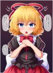1girl bangs blonde_hair blue_eyes bow bowtie commentary_request eyebrows_visible_through_hair fusu_(a95101221) hair_ribbon looking_at_viewer medicine_melancholy puffy_short_sleeves puffy_sleeves red_neckwear red_ribbon ribbon short_hair short_sleeves solo speech_bubble touhou translation_request