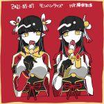 black_hair blush hinoa isanatori japanese_clothes kimono long_hair minoto monster_hunter monster_hunter_(series) monster_hunter_rise pointy_ears siblings twins