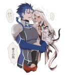 1boy 1girl altera_(fate) armor blue_hair bodysuit carrying clogs cu_chulainn_(fate/extra) dark_skin dark_skinned_female earrings fate/extella fate/extella_link fate/extra fate_(series) jewelry long_hair namahamu_(hmhm_81) pauldrons ponytail red_eyes shoulder_armor size_difference veil white_hair