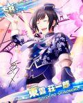 black_hair character_name closed_eyes dress idolmaster idolmaster_side-m shinonome_souichirou short_hair spring_(season)