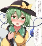 1girl arm_up black_headwear blush breasts collar collarbone commentary_request frilled_shirt_collar frilled_sleeves frills green_collar green_eyes green_hair grey_background guard_vent_jun hat hat_ribbon heart heart_of_string highres holding holding_pillow komeiji_koishi long_sleeves looking_at_viewer medium_breasts open_mouth pillow ribbon shirt short_hair simple_background solo standing tears third_eye touhou translation_request upper_body wide_sleeves yellow_shirt