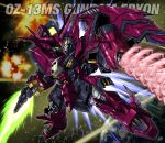 absurdres beam_saber character_name chibi glowing glowing_eyes gundam gundam_epyon gundam_wing highres holding holding_sword holding_weapon mecha mobile_suit no_humans science_fiction solo space sword v-fin weapon yatta070622 yellow_eyes