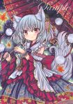 1girl animal_ears autumn_leaves detached_sleeves embellished_costume frilled_sleeves frills hat inubashiri_momiji layered_skirt leaf leaf_print maple_leaf maple_leaf_print marker_(medium) oil-paper_umbrella pom_pom_(clothes) red_eyes rui_(sugar3) short_hair silver_hair skirt smile tail tokin_hat touhou traditional_media umbrella wide_sleeves wolf_ears wolf_girl wolf_tail