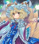 1girl blonde_hair brooch dress embellished_costume fox_girl fox_tail frilled_dress frilled_hat frilled_sleeves frills hat jewelry long_sleeves marker_(medium) multiple_tails ofuda ofuda_on_clothes pillow_hat rui_(sugar3) short_hair smile tabard tail touhou traditional_media wide_sleeves yakumo_ran yellow_eyes