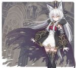 1girl absurdres animal_ear_fluff animal_ears cape commission crown dated demon_girl demon_horns detached_sleeves dress expressionless fox_ears fur-trimmed_cape fur_trim gloves gold_trim highres horns izayoi_cha long_hair original pixiv_request puffy_detached_sleeves puffy_sleeves see-through_sleeves sidelocks signature silver_hair skull tall_crown thigh-highs torn_cape torn_clothes white_gloves yellow_eyes zettai_ryouiki