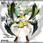 1girl 2021 absurdres animal_ear_fluff animal_ears arknights bandeau boots breasts brown_footwear cat_ears character_name choker detached_sleeves full_body green_bandeau green_eyes green_hair green_skirt hand_to_own_mouth highres kal'tsit_(arknights) kuroshiroemaki midriff navel open_mouth short_hair skirt small_breasts solo syringe thighs tongue tongue_out white_sleeves younger