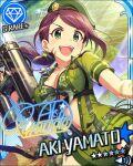 blush character_name green_eyes idolmaster idolmaster_cinderella_girls long_hair military_uniform purple_hair smile stars twintails yamato_aki