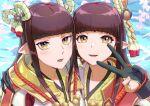 black_hair blush hinoa japanese_clothes kimono long_hair minoto monster_hunter monster_hunter_(series) monster_hunter_rise pointy_ears siblings sun_tue twins
