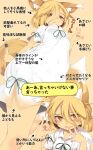1girl animal_ear_fluff animal_ears arrow_(symbol) blonde_hair blush breasts commentary_request covered_navel fang fang_out fox_ears fox_shadow_puppet fox_tail green_ribbon highres holding_test_tube kudamaki_tsukasa lolimate looking_at_viewer multiple_views neck_ribbon open_mouth orange_background ribbon romper short_sleeves simple_background slit_pupils small_breasts tail test_tube touhou translation_request yellow_eyes