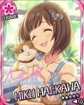 blush brown_hair character_name closed_eyes dress idolmaster idolmaster_cinderella_girls maekawa_miku short_hair smile stars