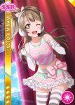 blush brown_eyes brown_hair character_name cheerleader dress long_hair love_live!_school_idol_festival love_live!_school_idol_project minami_kotori smile